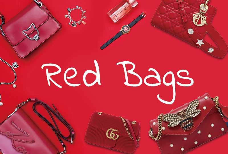 【一分钱攻略】2018开年红!今年你至少该拥有一款红色包包!