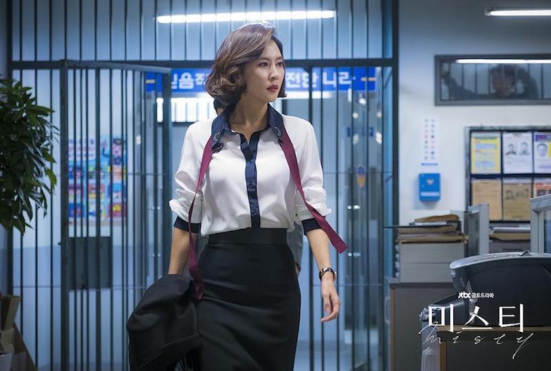 【一分钱攻略】韩剧《迷雾》女主霸气穿搭攻略:每个女人的47岁都值得活出自己