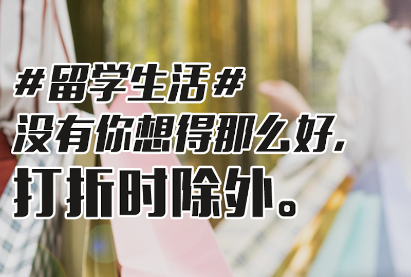 【一分钱攻略】双十一最强购物清单直达!冲鸭!!
