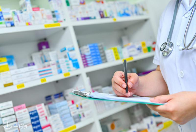 【一分钱攻略】感冒发烧怎么办?西班牙药房常备药品清单!
