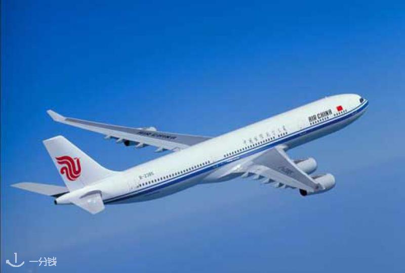 【更新】最新!巴黎飞国内机票信息汇总!最近两月所有回国机票都在这!