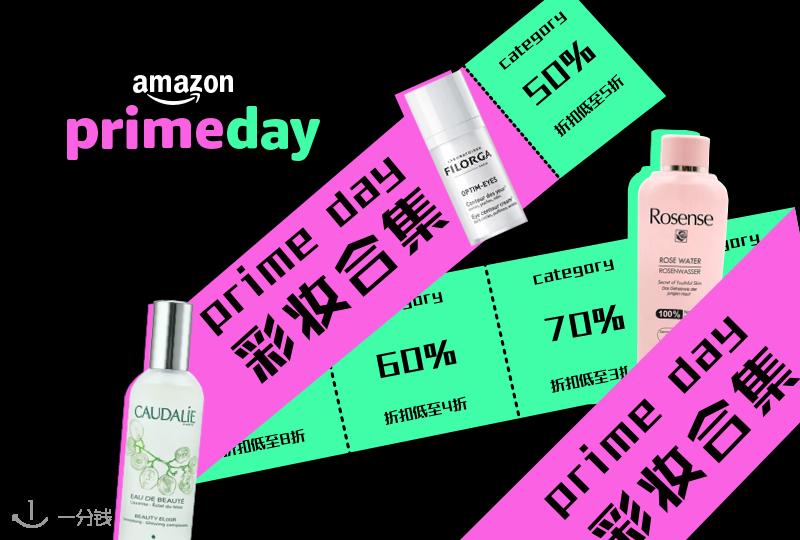 西班牙亚马逊PrimeDay 必收销量排行榜五! 美妆护肤好物陪你过冬!