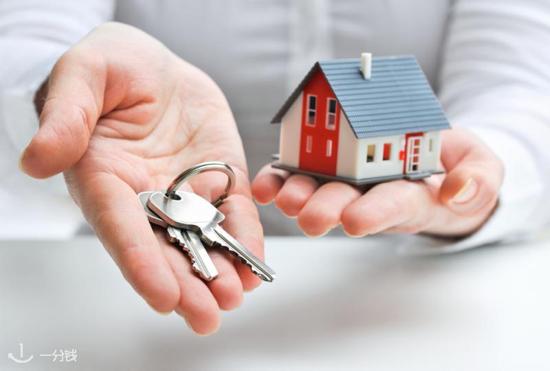 首付低,利息低还保值!!在法国买房有多划算? 最新买房攻略来啦!