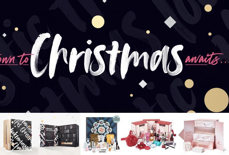 还有三个月就要圣诞节了!2020年圣诞礼盒快收下!