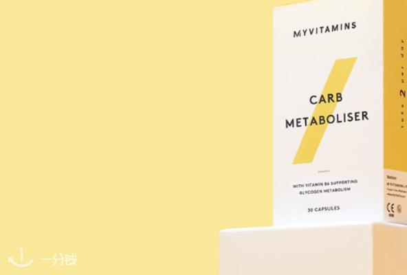 【打折季功课】2021变美手册📒 瘦身减肥、美容养颜、增强免疫力等最受欢迎Top 20产品榜出炉!