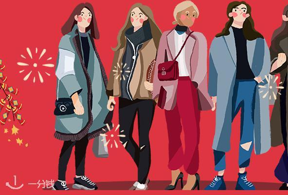 中国新年限定包包&服饰合集!新的一年牛气冲天的就是你!持续更新!