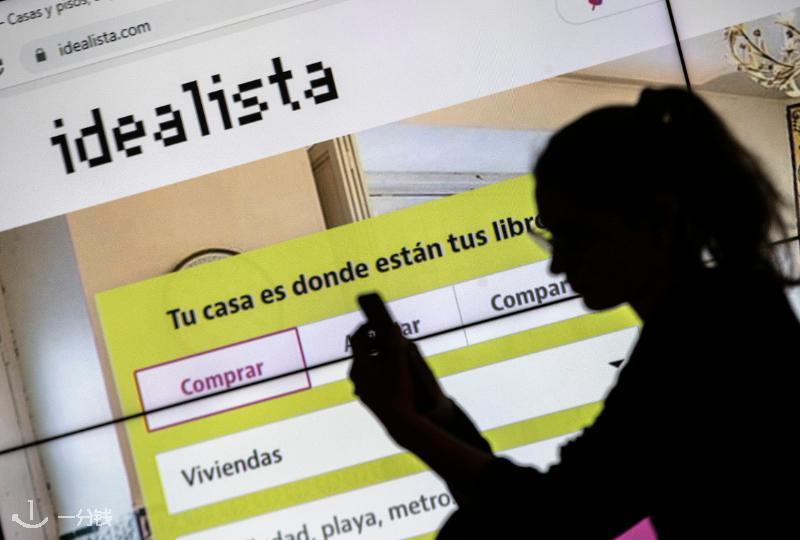西班牙租房必看:正规租房网站 & 注意事项!西语不好也能无障碍租房!