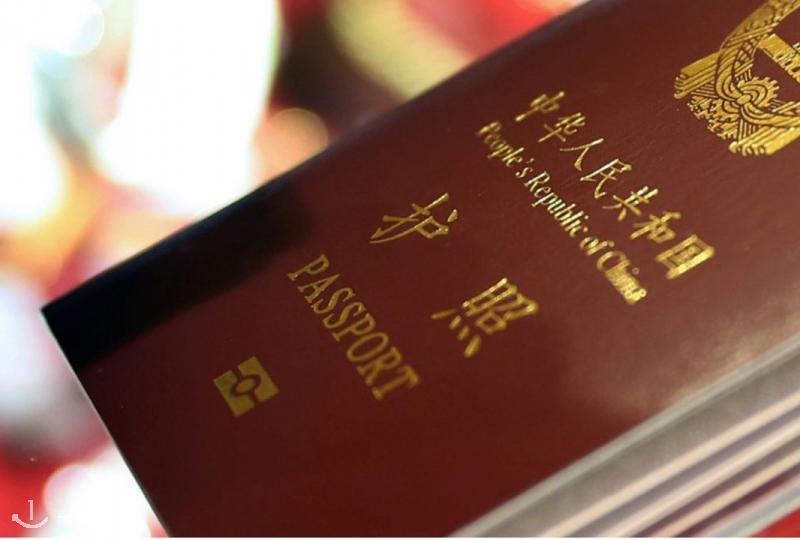 中国驻法领事馆护照预约抢不到?官方APP正式上线,护照、旅行证、养老金可以线上办理啦!