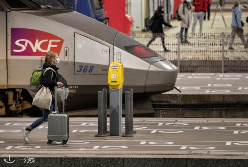 SNCF的最新优惠卡政策对比,暑期出行全靠它!