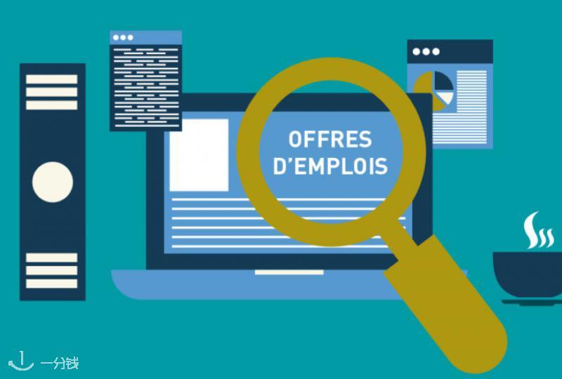 法国常用找工作网站可不只有Indeed,还有这些!