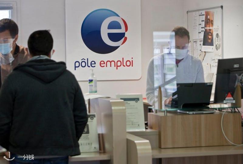 法国失业金,申请条件?如何申请?真的是最全攻略!!
