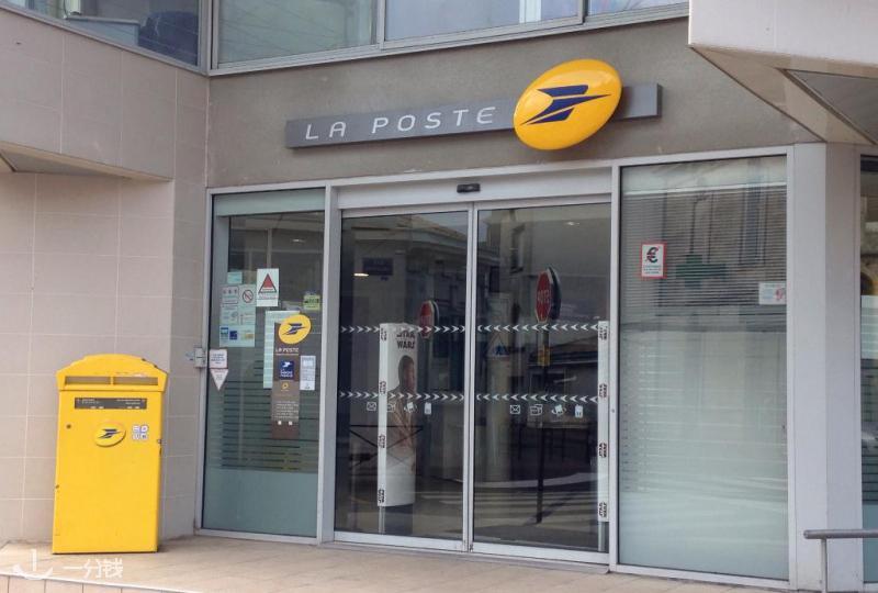 法国邮局La Poste寄信寄包裹全攻略!邮票、信封、包裹、线上邮寄指南全在这!- 2021新生攻略