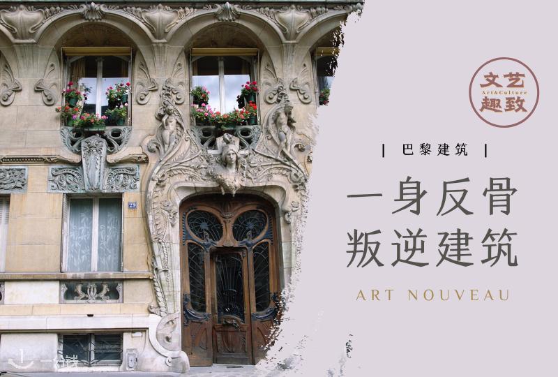 巴黎现代建筑 | 一身反骨,不拘一格,巴黎长相最叛逆建筑大盘点!