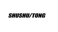 Shushu/Tong新季度新款上架,已经开始断码咯!简简单单的鬼马少女风!爱上!