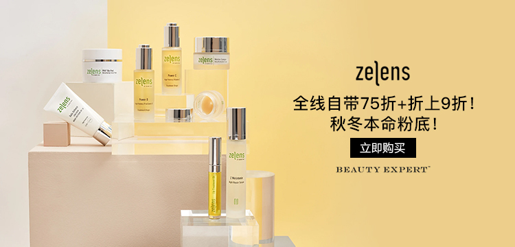 Beauty Expert Zelens