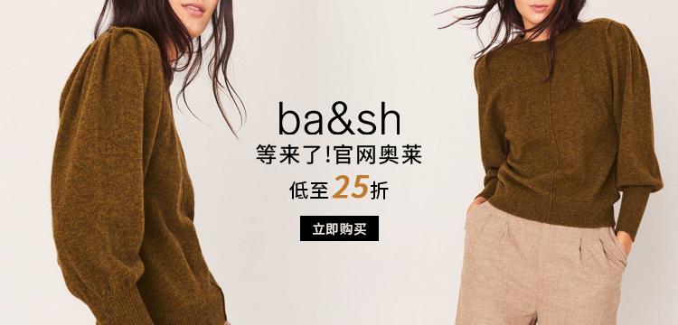 BASH(补位)
