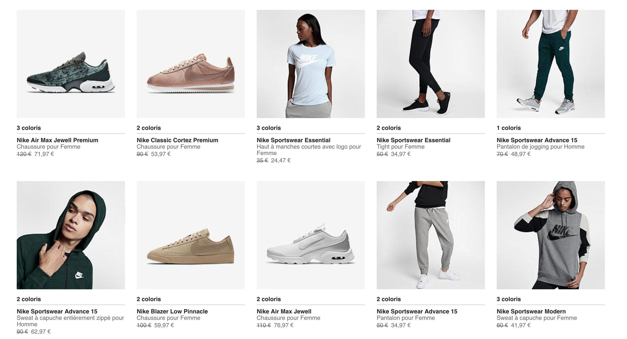 折上折】Nike耐克低至6折+折上75折+包邮!阿甘鞋,air max新款