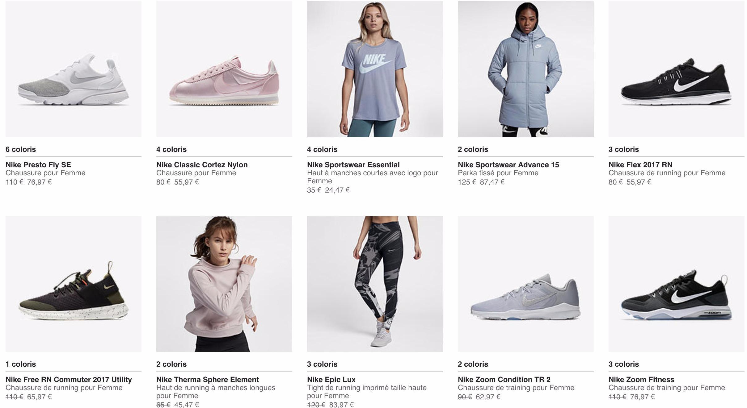 Nike耐克官网低至7折!Air max、灯芯绒款全部史低价入手! 一分