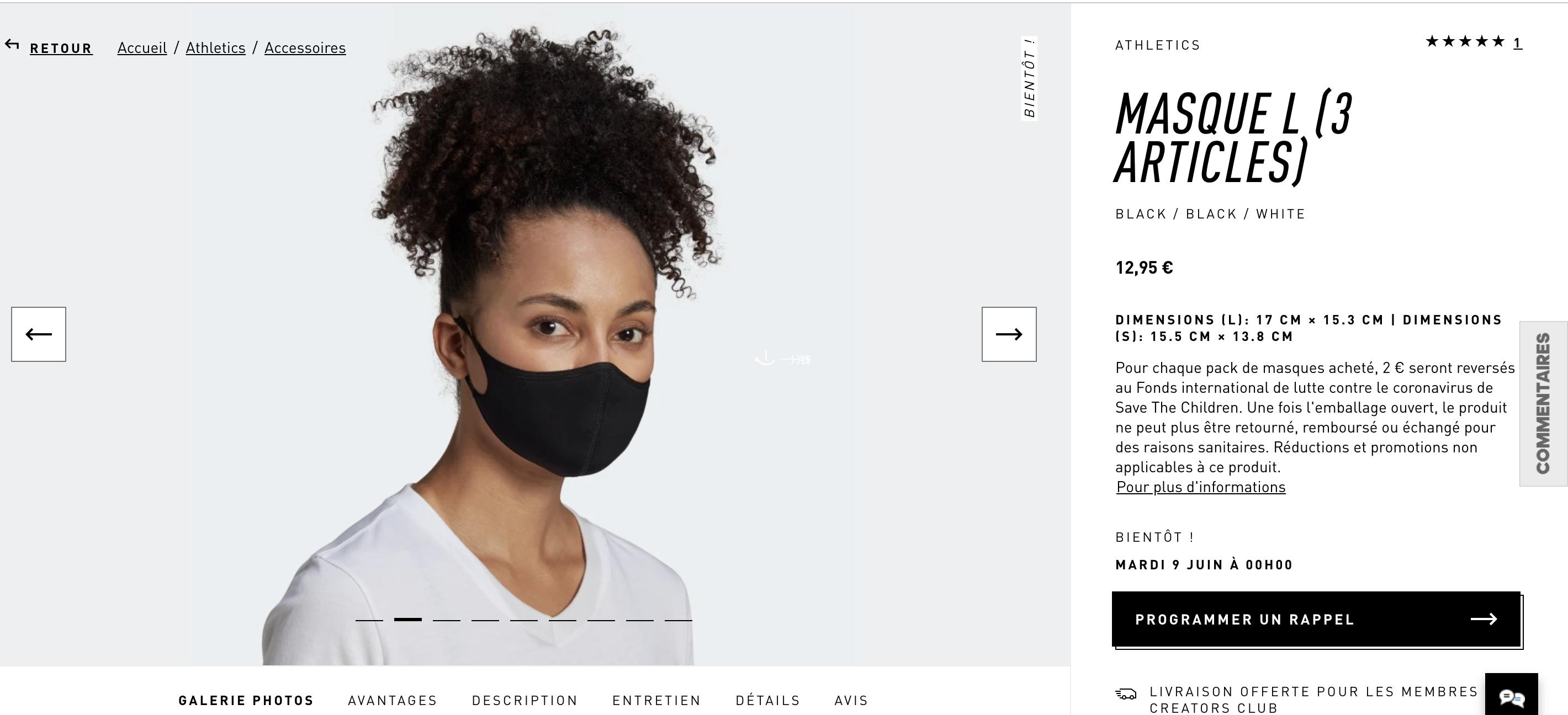 ash鞋码_下周二零点发售Adidas 全黑口罩!12.95欧内含3枚柔软透气的口罩 ...